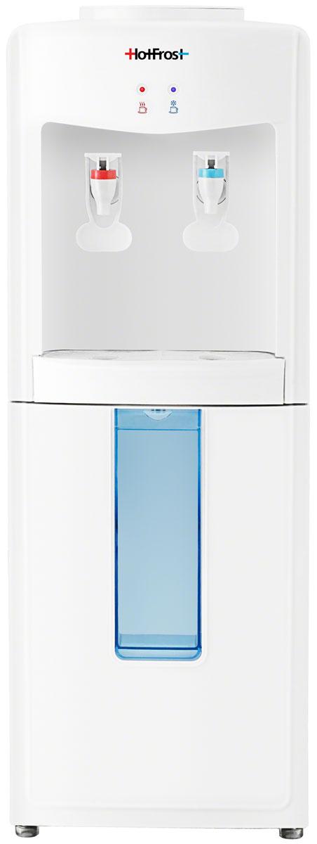 HotFrost V118F, White кулер для водыV118FHotFrost V118F - недорогой, но в то же время надежный кулер для воды, который станет идеальным решением для покупателя, делающего свой выбор в пользу выгодного сочетания цена/качество.Для слива воды в кулере установлены краники нажимного типа, интуитивно понятные в использовании. Такой тип краников позволяет пользователю не напрягаться и не вникать в особенности работы с механизмом аппарата, а просто напиться воды, что, собственно говоря, и должен обеспечивать кулер.Наличие нажимных краников избавляет владельцев данной модели от излишних контактов с поверхностями кулера, что действительно очень гигиенично. Кроме этого, кулер оборудован откидным шкафчиком для хранения пластиковых стаканчиков. Эти факторы позволяют использовать этот кулер в местах массового скопления людей.Энергопотребление: 1,2 кВт/ч в суткиСъемный лоток для сбора капельИндикатор нагреваТип нагревательного элемента: внутренний трубчатыйМатериал бака горячей воды: нержавеющая сталь