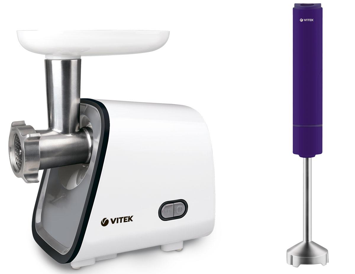 Vitek VT-3603(W) мясорубка + VT-1472(VT) блендер мясорубка vitek vt 1677 w