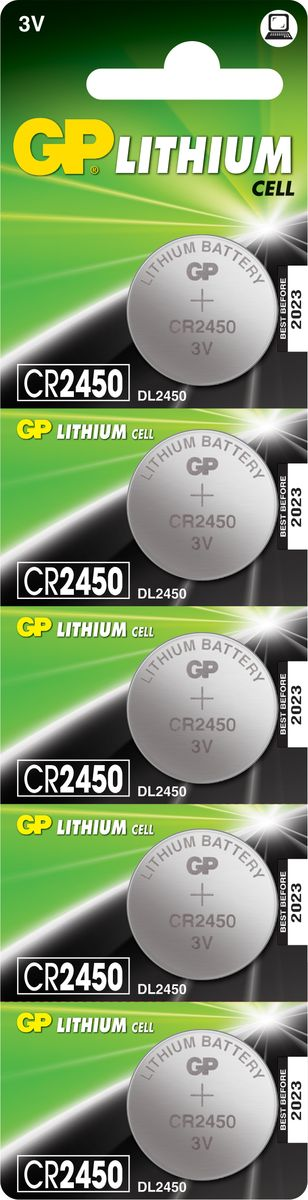 Батарейка литиевая  GP Batteries , тип СR2450, 3В, 5 шт - Батарейки и аккумуляторы
