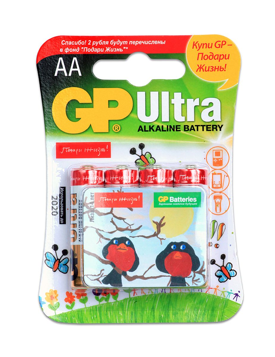 Батарейка алкалиновая GP Batteries Ultra Alkaline, тип АА, 4 шт2749Комплект GP Batteries Ultra Alkaline, состоящий из четырех алкалиновых батареек типа АА, имеет широкий спектр применения. Изделия прекрасно подходят для устройств повседневного использования. Упаковка комплекта оформлена детским рисунком. Покупая такой комплект батареек, вы помогаете детям с онкологическими и гематологическими заболеваниями. Два рубля каждой проданной упаковки перечисляются в благотворительный фонд Подари Жизнь!. Комплект: 4 шт.