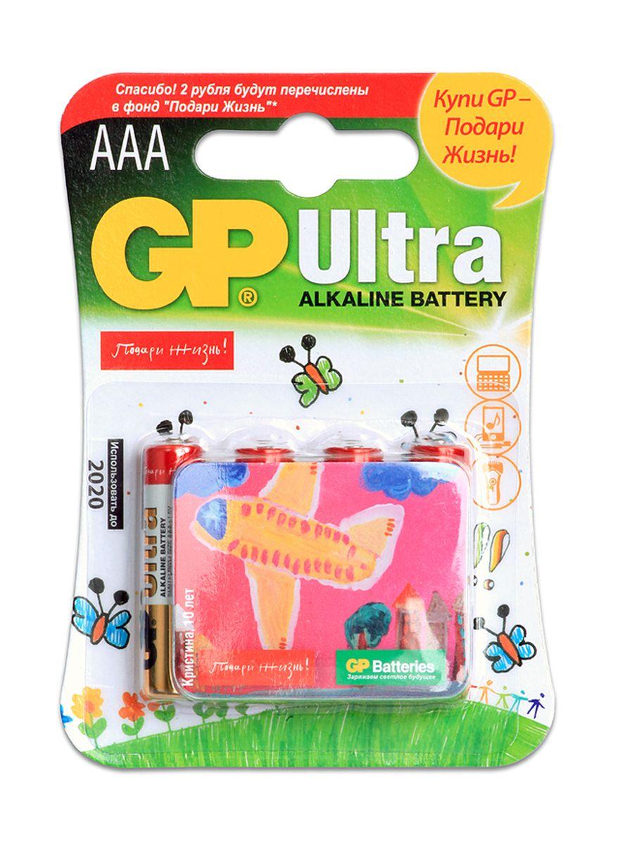 Батарейка алкалиновая GP Batteries Ultra Alkaline, тип ААА, 4 шт2932Комплект GP Batteries Ultra Alkaline, состоящий из четырех алкалиновых батареек типа ААА, имеет широкий спектр применения. Изделия прекрасно подходят для устройств повседневного использования. Упаковка комплекта оформлена детским рисунком. Покупая такой комплект батареек, вы помогаете детям с онкологическими и гематологическими заболеваниями. Два рубля каждой проданной упаковки перечисляются в благотворительный фонд Подари Жизнь!. Комплект: 4 шт.