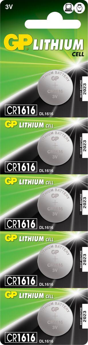 Батарейка литиевая GP Batteries, тип СR1616, 3В, 5 шт3191Набор GP Batteries, состоящий из пяти батареек типа СR1616, показывает великолепный результат в профессиональных медицинских приборах, а также в устройствах с высоким потреблением энергии. Особенности: - на 40% легче обычных батареек;- демонстрирует превосходный результат при экстремальных погодных условиях (от -40°C до 60°C);- встроенная система защиты.