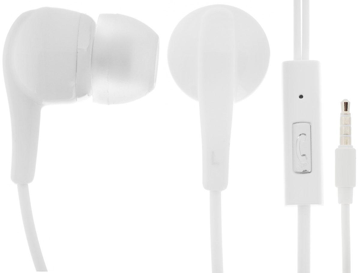 Oxion HS201, White гарнитураOX-HS201WHПроводная стереогарнитура Oxion HS201 со вставными наушниками. Обладает кнопкой ответа на проводе. Легкая и комфортная в применении. Инновационный дизайн и превосходное звучание.