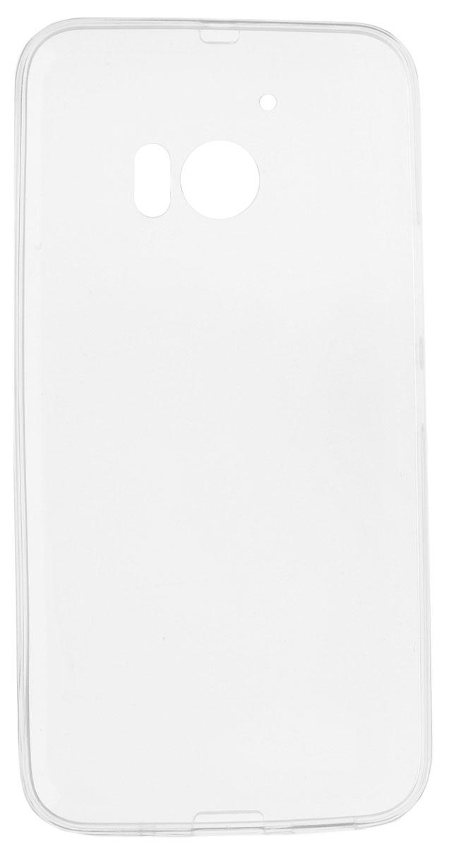 Red Line iBox Crystal чехол для HTC 10 (One М10)/Lifestyle, ClearУТ000008693Практичный и тонкий силиконовый чехол Red Line iBox Crystal для HTC 10 (One М10)/Lifestyle защищает телефон от царапин, ударов и других повреждений. Чехол изготовлен из высококачественного материала, плотно облегает смартфон и имеет все необходимые технологические отверстия, соответствующие модели телефона.Силиконовый чехол iBox Crystal долгое время сохраняет свою первоначальную форму и не растягивается на смартфоне.
