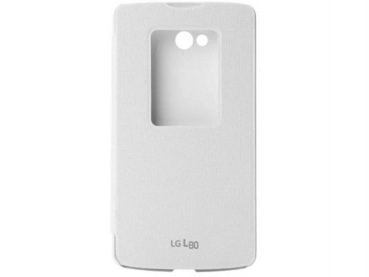 все цены на Чехол LG CCF-510 для L80, White онлайн