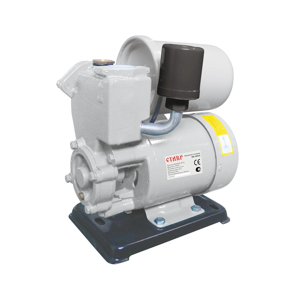 Насосная станция Ставр НС-450/2ст450-2нсНапряжение сети, В: 220 Частота Гц: 50 Потребляемая мощность, Вт: 450 Максимальная производительность, л/мин: 32 Напор, м: 32 Диапазон выдаваемого давления, атм: 1,4-3,2 Максимальная глубина всасывания, м: 9 Объем мембранного бака, л: 2 Максимальный размер пропускаемых частиц, мм: 5 Максимальная температура воды, °С: 40 Диаметр входного патрубка, дюйм, мм: 1(25) Диаметр выходного патрубка, дюйм, мм: 1(25) Защита от перегрева: есть Класс защиты: IPX4 Материал корпуса: металл Длина сетевого кабеля, м: 1,5 Габаритные размеры, мм: 250x200x265 Масса, кг: 9,8