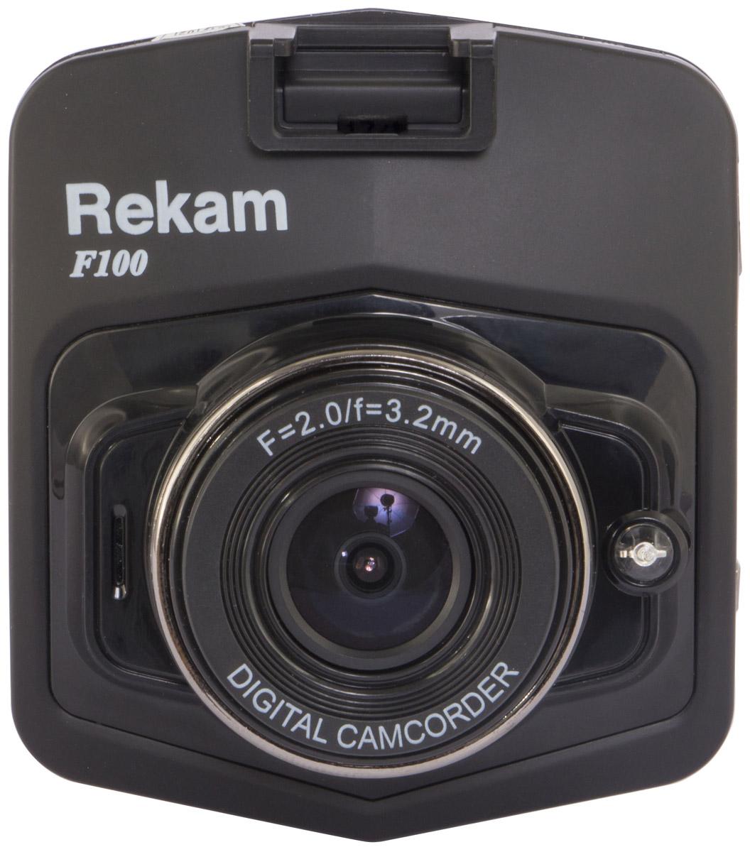 Rekam F100 автомобильный видеорегистраторF100Rekam F100 - компактный и простой в использовании видеорегистратор. Оснащен самыми необходимыми функциями для качественной записи обстановки на дороге.6-линзовый объектив обеспечивает достойное качество съемки в различных условиях освещения. Улучшить видимость в ночное время дает возможность светодиодная подсветка. Объектив с обзором 120° позволяет в полной мере охватить ситуацию на дороге, обеспечивая минимальные искажения по краям. Благодаря яркому ЖК-экрану отснятое видео удобно просматривать на видеорегистраторе.Режим экстренной записи, при ударе или резком ускорении, реализован на основе 3-осевого G-сенсора. Для активации режима Парковка предусмотрена отдельная красная кнопка на панели управления. Штатное крепление на лобовое стекло отличается простым креплением самого видеорегистратора, дает возможность поворачивать его на 360° в горизонтальной плоскости и менять угол наклона.Помимо всех перечисленных возможностей, автомобильный видеорегистратор Rekam F100, при подключении к компьютеру, можно использовать в режиме web-камеры. Видеорегистратор будет идентифицирован как внешняя web-камера при первом подключении, а все необходимые драйвера установятся автоматически. Видеорегистратор имеет слот для карты памяти MicroSD объемом до 32 ГБ, порт MiniHDMI (тип C), аналоговый AV выход и USB порт.