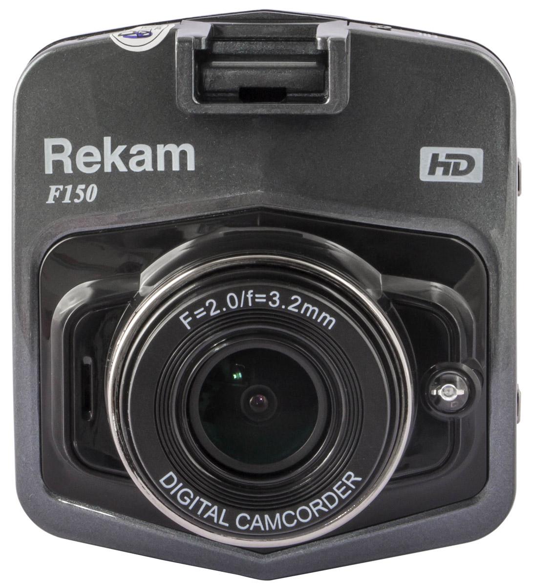 Rekam F150 автомобильный видеорегистраторF150Автомобильный видеорегистратор Rekam F150 можно смело назвать одним из самых миниатюрных Full HD видеорегистраторов с экраном. На лицевой стороне расположен объектив, состоящий из шести линз. Он имеет угол обзора 120°, диафрагму 2.0 и фокусное расстояние 3.2 мм, что обеспечивает достойное качество съемки, как в FullHD, так и в HD разрешении, при различном освещении. Помимо объектива, на лицевой стороне расположен встроенный динамик и светодиод подсветки, обеспечивающий лучшую видимость в ночное время. Кроме записи видео со звуком, Rekam F150 поддерживает режим съемки фото в разрешении до 3 Mпикс (2048x1536), 1.3 Mпикс (1280x960).Видеорегистратор оснащен 3-осевым G-сенсором, на основе которого реализованы режим защиты записи при ударе, а также режим Парковка. Rekam F150 обеспечивает гибкие возможности просмотра. Запись можно просматривать прямо на экране видеорегистратора, что позволяет оценить общую картину на месте. При необходимости рассмотреть детали, видеорегистратор можно подключить к внешнему монитору, используя для этого порт HDMI.Отдельного внимания заслуживает штатное крепление на лобовое стекло. Оно отличается простым креплением видеорегистратора, возможностью поворачивать его на 360° в горизонтальной плоскости и менять угол наклона. При этом, само крепление достаточно компактно, что делает видеорегистратор практически не заметным на лобовом стекле.