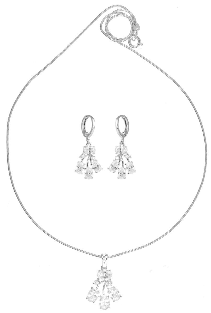 Комплект украшений Fashion Jewelry Diamond: колье, серьги, цвет: серебристый, белый. 10097512Колье (короткие одноярусные бусы)Роскошный комплект украшений Fashion Jewelry Diamond, изготовленный из металла с родиевым покрытием, включает в себя серьги и колье. Колье выполнено в виде тонкой цепочки оригинального плетения, дополненной оригинальной подвеской. Подвеска и серьги украшены цирконами. Колье застегивается на шпренгельный замок, серьги - на замок-конго. Оригинальный комплект придаст вашему образу изюминку, подчеркнет красоту и изящество вечернего платья или преобразит повседневный наряд.Такой комплект позволит вам с легкостью воплотить самую смелую фантазию и создать собственный неповторимый образ.