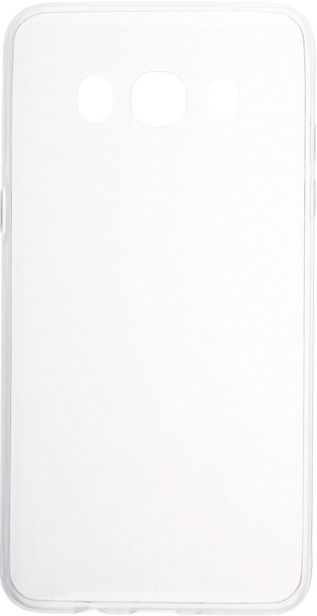 Skinbox 4People Slim Silicone чехол для Samsung Galaxy J5 (2016), Transparent2000000090801Чехол-накладка Skinbox 4People Slim Silicone для Samsung Galaxy J5 (2016) обеспечивает надежную защиту корпуса смартфона от механических повреждений и надолго сохраняет его привлекательный внешний вид. Накладка выполнена из высококачественного силикона, плотно прилегает и не скользит в руках. Чехол также обеспечивает свободный доступ ко всем разъемам и клавишам устройства.