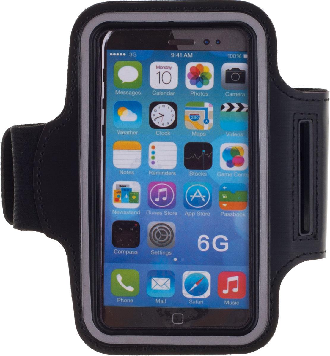 Skinbox Sport Cases 5.0 спортивный чехол для смартфонов2000000077246Наручный спортивный чехол для смартфонов Skinbox Sport Cases с экраном до 5 позволяет легко и с комфортом носить смартфон во время занятий, обеспечивая прямой доступ ко всем функциям телефона. Чехол надевается на плечевую часть руки - наиболее удобное место для переноски и пользования смартфона во время тренировки, при этом руки остаются свободными не ограничивая движения.