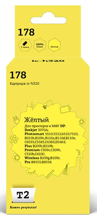 T2 IC-H320, Yellow картридж с чипом для HP Deskjet 3070A/Photosmart 5510/6510/7510/B110/C8583 (№178)IC-H320Картридж T2 IC-H316/318/319/320 с чернилами для струйных принтеров и МФУ HP. Картридж собран из японских комплектующих и протестирован по стандарту ISO.