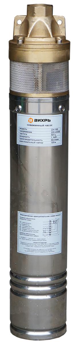 Скважинный насос Вихрь СН-10068/3/4Напряжение питания - 220/50 В/Гц Степень защиты - IPX8 Полезная мощность - 1100 Вт Максимальная высота подъема воды - 100 м Максимальная производительность - 3000 л/час Максимальная температура воды - +35°С Диаметр насоса - 102 мм Диаметр выходного отверстия - 1 дюйм