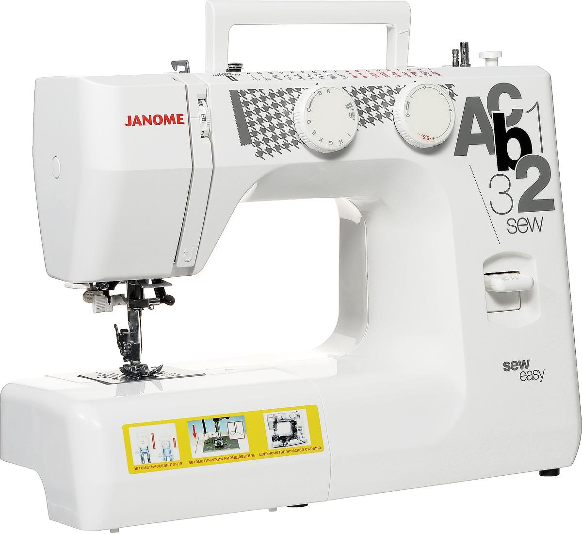 Janome Sew Easy швейная машинаsew easyJanome Sew Easy - швейная машина для шитья и ремонта одежды. Она оборудована надежным вертикальным качающимся челноком, применяемым в бытовых швейных машинах уже многие десятилетия.Данная модель выполняет необходимый набор основных строчек. Среди них шитье зигзагом, которое широко используется для обметки, аппликации и пришивания пуговиц; трижды усиленный стежок, который рекомендуется для шитья эластичных тканей или трикотажа, и где нужна крепость и прочность шва; декоративная; эластичная и другие. Установить желаемую строчку можно с помощью поворота колеса, расположенного на корпусе машинки.Благодаря встроенной подсветке рабочей области можно комфортно работать даже в условиях слабой освещенности.