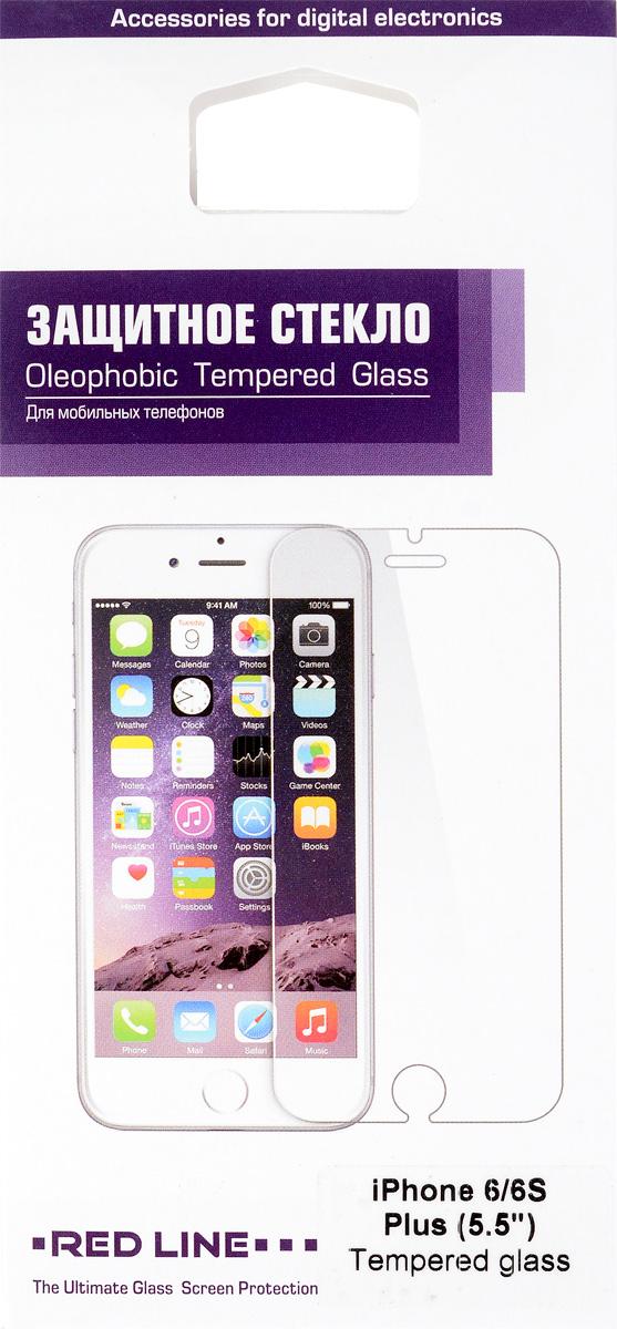 Red Line защитное стекло для iPhone 6 Plus/6s PlusУТ000005755Защитное стекло Red Line для iPhone 6 Plus/6s Plus предназначено для защиты поверхности экрана от царапин, потертостей, отпечатков пальцев и прочих следов механического воздействия. Оно имеет окаймляющую загнутую мембрану, а также олеофобное покрытие. Изделие изготовлено из закаленного стекла высшей категории, с высокой чувствительностью и сцеплением с экраном.