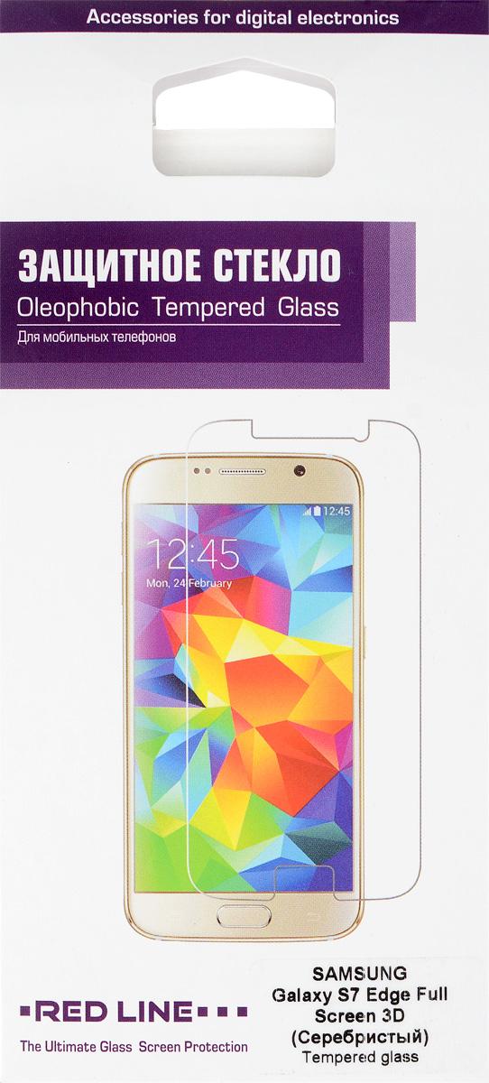 Red Line защитное стекло для Samsung Galaxy S7 Edge, Silver (3D)УТ000008611Защитное стекло Red Line для Samsung Galaxy S7 Edge предназначено для защиты поверхности экрана от царапин, потертостей, отпечатков пальцев и прочих следов механического воздействия. Оно имеет окаймляющую загнутую мембрану, а также олеофобное покрытие. Изделие изготовлено из закаленного стекла высшей категории, с высокой чувствительностью и сцеплением с экраном.
