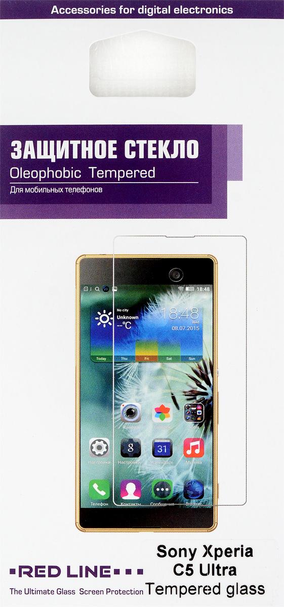 Red Line защитное стекло для Sony Xperia C5 UltraУТ000007450Защитное стекло Red Line для Sony Xperia C5 Ultra предназначено для защиты поверхности экрана от царапин, потертостей, отпечатков пальцев и прочих следов механического воздействия. Оно имеет окаймляющую загнутую мембрану, а также олеофобное покрытие. Изделие изготовлено из закаленного стекла высшей категории, с высокой чувствительностью и сцеплением с экраном.