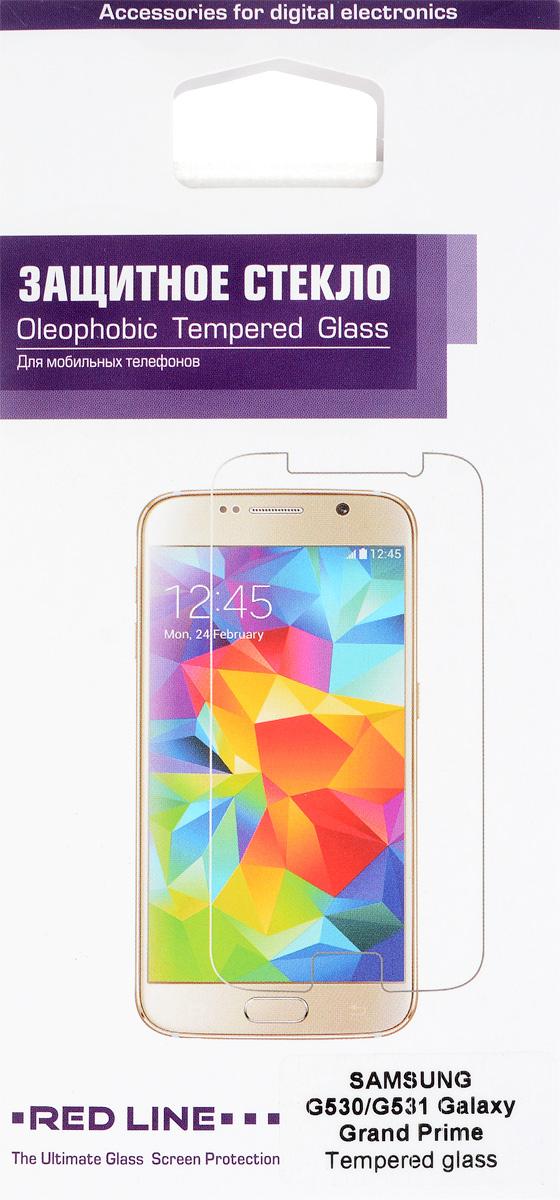 Red Line защитное стекло для Samsung Galaxy Grand PrimeУТ000006826Защитное стекло Red Line для Samsung Galaxy Grand Prime предназначено для защиты поверхности экрана от царапин, потертостей, отпечатков пальцев и прочих следов механического воздействия. Оно имеет окаймляющую загнутую мембрану, а также олеофобное покрытие. Изделие изготовлено из закаленного стекла высшей категории, с высокой чувствительностью и сцеплением с экраном.