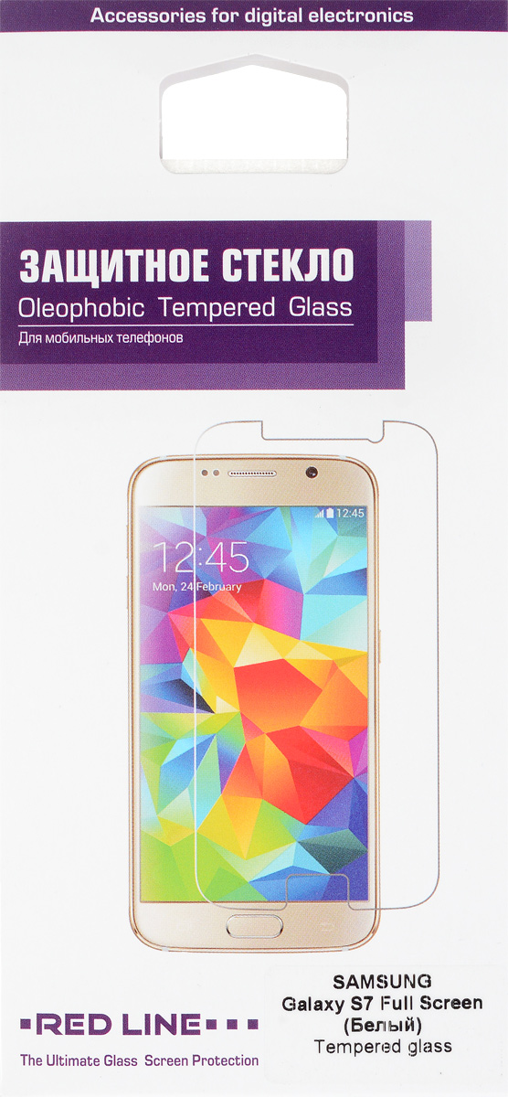 Red Line защитное стекло для Samsung Galaxy S7, WhiteУТ000008701Защитное стекло Red Line для Samsung Galaxy S7 предназначено для защиты поверхности экрана от царапин, потертостей, отпечатков пальцев и прочих следов механического воздействия. Оно имеет окаймляющую загнутую мембрану, а также олеофобное покрытие. Изделие изготовлено из закаленного стекла высшей категории, с высокой чувствительностью и сцеплением с экраном.