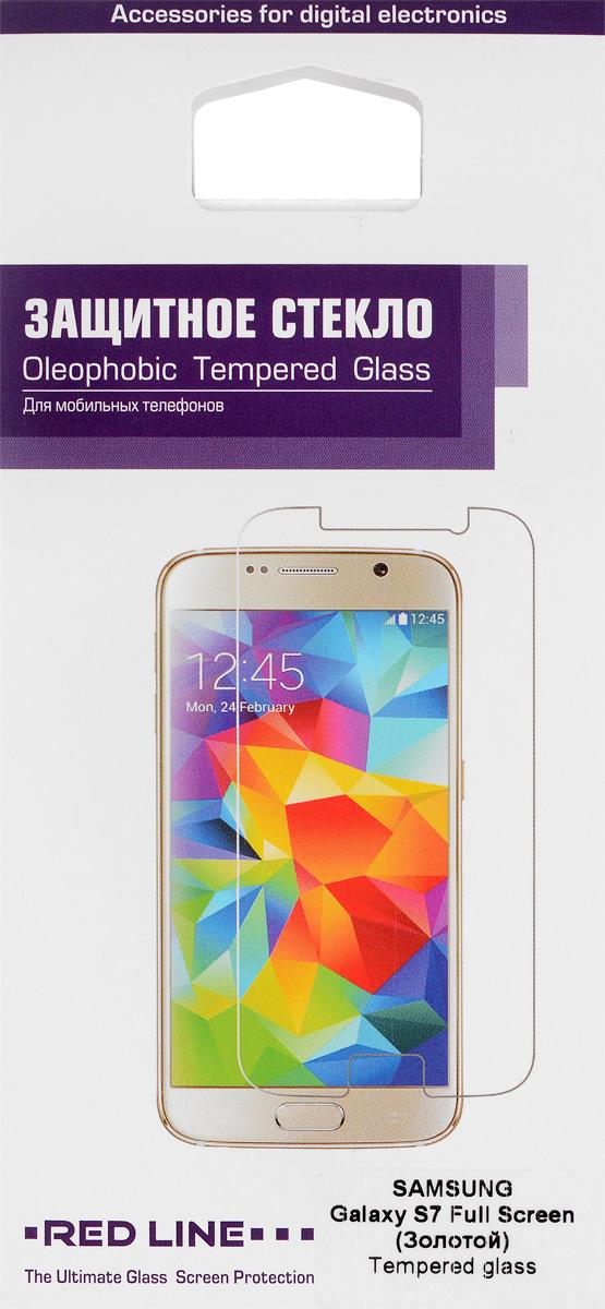 Red Line защитное стекло для Samsung Galaxy S7, GoldУТ000008944Защитное стекло Red Line для Samsung Galaxy S7 предназначено для защиты поверхности экрана от царапин, потертостей, отпечатков пальцев и прочих следов механического воздействия. Оно имеет окаймляющую загнутую мембрану, а также олеофобное покрытие. Изделие изготовлено из закаленного стекла высшей категории, с высокой чувствительностью и сцеплением с экраном.