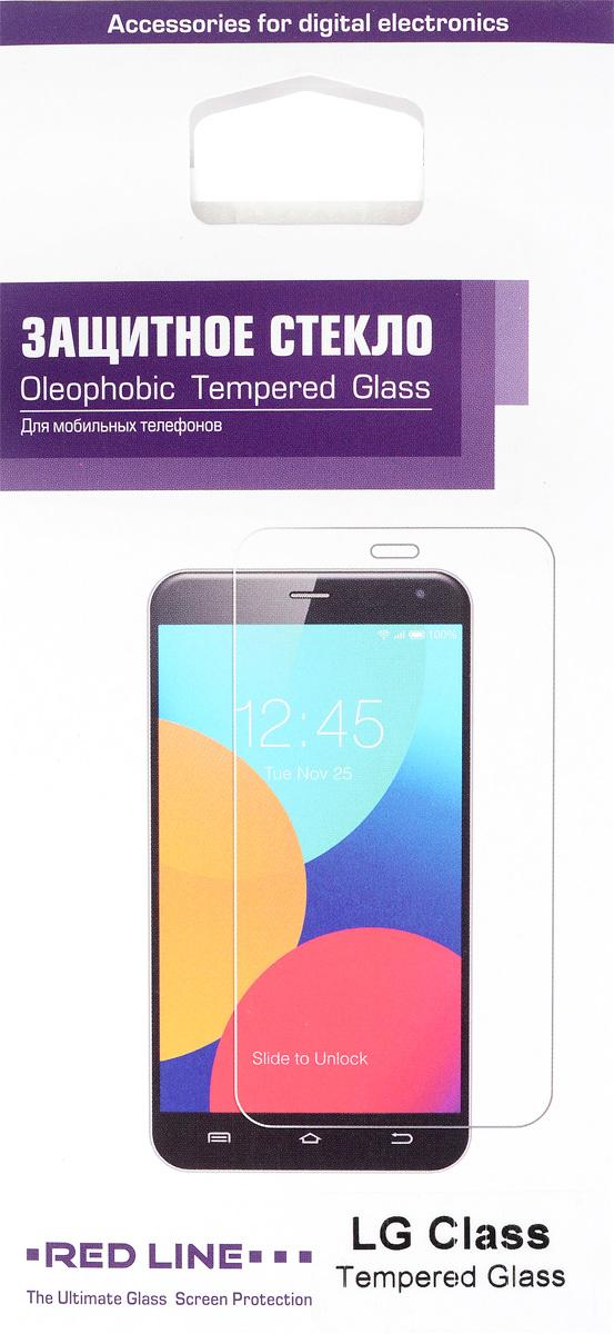 Red Line защитное стекло для LG ClassУТ000007988Защитное стекло Red Line для LG Class предназначено для защиты поверхности экрана от царапин, потертостей, отпечатков пальцев и прочих следов механического воздействия. Оно имеет окаймляющую загнутую мембрану, а также олеофобное покрытие. Изделие изготовлено из закаленного стекла высшей категории, с высокой чувствительностью и сцеплением с экраном.