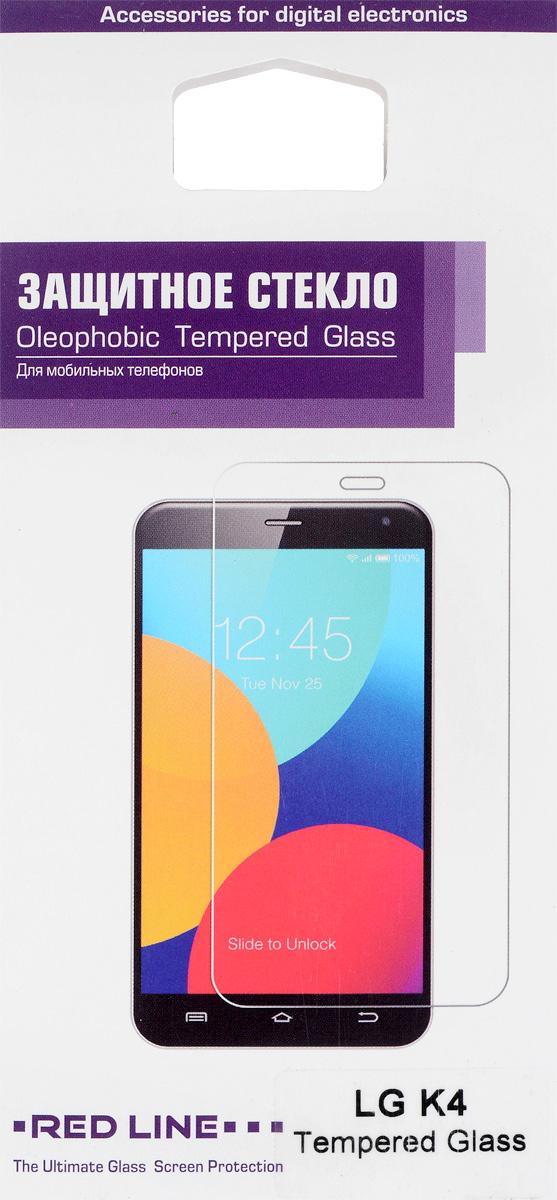Red Line защитное стекло для LG K4УТ000008401Защитное стекло Red Line для LG K4 предназначено для защиты поверхности экрана от царапин, потертостей, отпечатков пальцев и прочих следов механического воздействия. Оно имеет окаймляющую загнутую мембрану, а также олеофобное покрытие. Изделие изготовлено из закаленного стекла высшей категории, с высокой чувствительностью и сцеплением с экраном.
