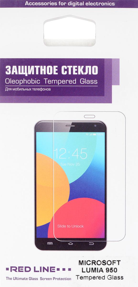 Red Line защитное стекло для Microsoft Lumia 950УТ000007814Защитное стекло Red Line для Microsoft Lumia 950 предназначено для защиты поверхности экрана от царапин, потертостей, отпечатков пальцев и прочих следов механического воздействия. Оно имеет окаймляющую загнутую мембрану, а также олеофобное покрытие. Изделие изготовлено из закаленного стекла высшей категории, с высокой чувствительностью и сцеплением с экраном.