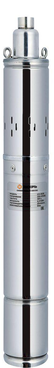 Скважинный насос Вихрь СН-60B68/3/8Напряжение питания - 220/50 В/Гц Степень защиты - IPX8 Полезная мощность - 370Вт Максимальная высота подъема воды - 60 м Максимальная производительность - 1500 л/час Максимальная температура воды - +35°С Диаметр насоса - 75 мм Диаметр выходного отверстия - 1 дюйм