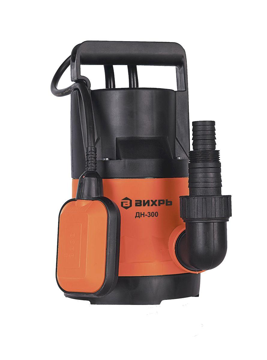 Дренажный насос Вихрь ДН-30068/2/6Дренажный насос Вихрь ДН-300 отличается высокой производительностью. Имеет ударопрочный корпус из пластика. Оснащен поплавковым механизмом для исключения поломки и автоматического включения/выключения. Перекачивает чистую и слабозагрязненную воду с частицами размером до 5 мм. Патрубок универсального размера предназначен для подсоединения различных шлангов. Имеется ручка для переноски. Технические характеристики: Максимальное количество включений: 20 час. Максимальная высота подъема: 8 м. Напряжение: 220 В. Частота: 50 Гц. Тип электродвигателя: асинхронный, однофазный с короткозамкнутым ротором. Максимальная подача: 11 м3/час. Мощность: 300 Вт. Диаметр пропускаемых частиц: 5 мм. Диаметр выходного патрубка: 1,5. Высота подъема: 8 м. Глубина погружения: 8 м. Присоединительный размер: 1 1/2.