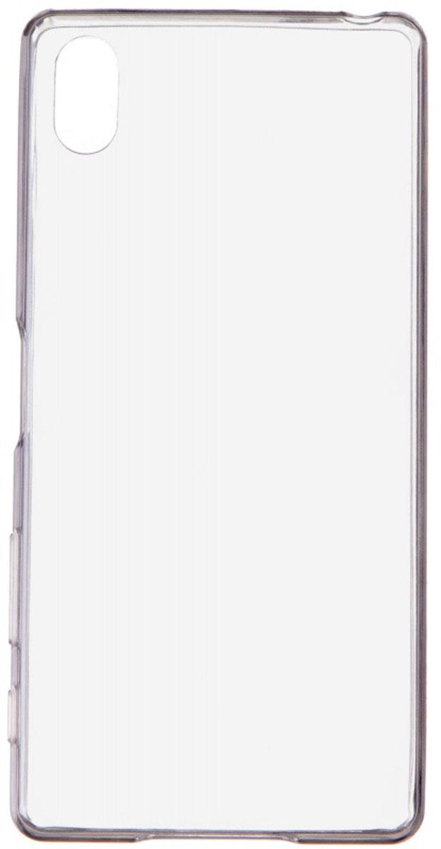 Sony SBC20 чехол для Xperia XSBC20Чехол Sony SBC20 с полностью прозрачной задней крышкой подчеркнет все достоинства Xperia X. Обеспечивает надежную защиту корпуса смартфона от механических повреждений и надолго сохраняет его привлекательный внешний вид. Чехол также обеспечивает свободный доступ ко всем разъемам и клавишам устройства.