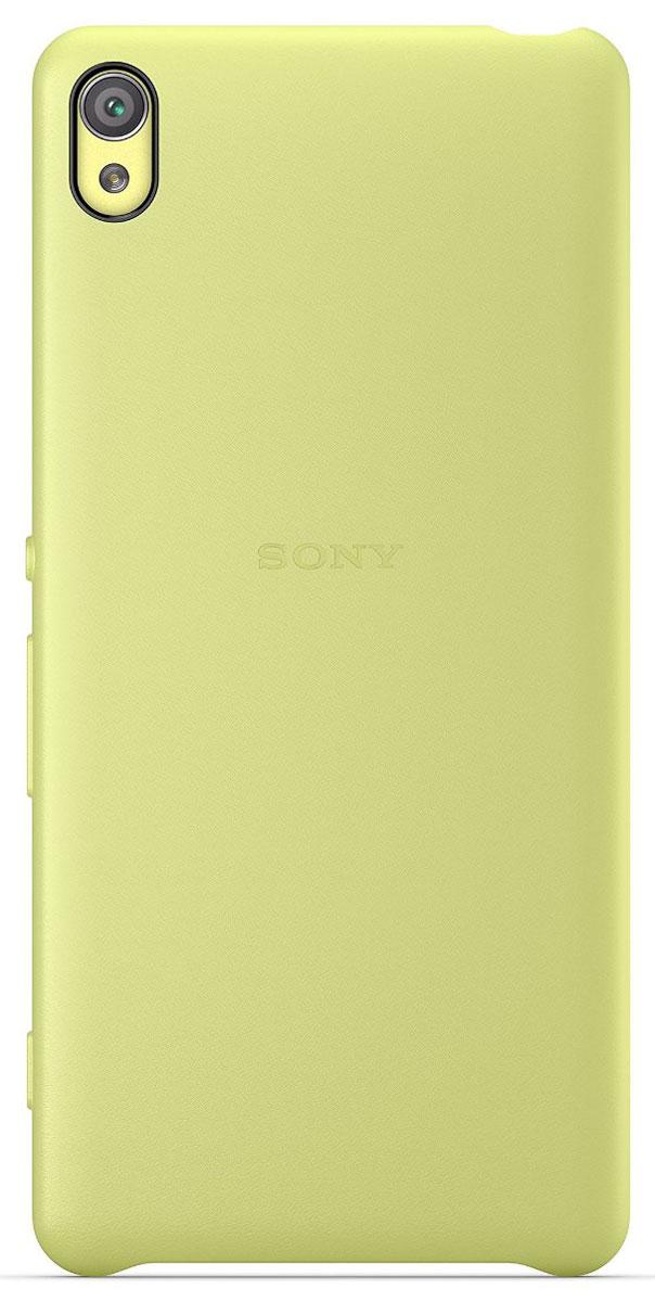 Sony SBC26 Back Cover чехол для Xperia XA, Lime GoldSBC26 Lime GoldЧехол Sony SBC26 подчеркнет все достоинства Xperia XA. Обеспечивает надежную защиту корпуса смартфона от механических повреждений и надолго сохраняет его привлекательный внешний вид. Чехол также обеспечивает свободный доступ ко всем разъемам и клавишам устройства.