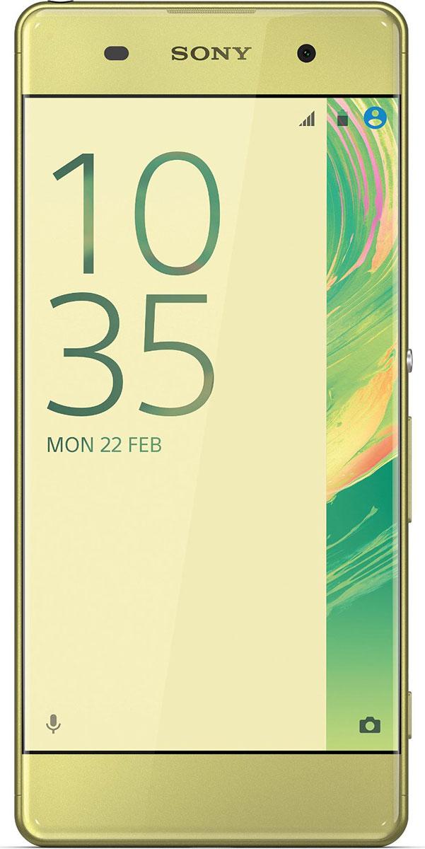 Sony Xperia XA dual, Lime Gold7311271556695Смартфон - та вещь, которую вы всегда берете с собой. Поэтому Xperia XA dual спроектирован так, чтобы гармонично вписаться в вашу жизнь. Его дисплей занимает всю переднюю панель, края закруглены, а размер как раз такой, чтобы комфортно лежать в руке.Дисплей Xperia XA dual занимает всю ширину передней панели и его рамка почти не видна. Таким образом, мы увеличили размер дисплея, не увеличивая сам смартфон.Камера Xperia XA dual всегда готова к съемке - достаточно лишь нажать кнопку быстрого запуска. Впредь вы никогда не упустите даже самых быстротечных моментов.Снимайте только яркие, четкие фотографии. Xperia XA dual оснащен гибридным автофокусом, наводящим резкость менее чем за секунду. Вы также можете вручную сфокусировать изображение в любой точке, даже в углах: просто коснитесь дисплея в нужном месте.Хотите сделать селфи на вечеринке или запечатлеть ночной городской пейзаж? В Xperia XA используются высокочувствительные матрицы, поэтому вы получите четкие фотографии даже в условиях низкой освещенности, с какой бы камеры ни снимали.Одного заряда Xperia XA dual хватает до 2 дней работы. Это значит, что вы можете еще дольше слушать любимую музыку и общаться с друзьями, не вспоминая о зарядном устройстве. Уходите гулять, и нужно быстро подзарядить смартфон? С помощью устройства для быстрой зарядки UCH12 уже через 10 минут аккумулятор Xperia XA dual получит достаточно энергии, чтобы проработать до пяти с половиной часов.Xperia XA dual оснащен передовым 64-разрядным восьмиядерным процессором, который экономно расходует заряд аккумулятора.Телефон сертифицирован EAC и имеет русифицированный интерфейс меню и Руководство пользователя.