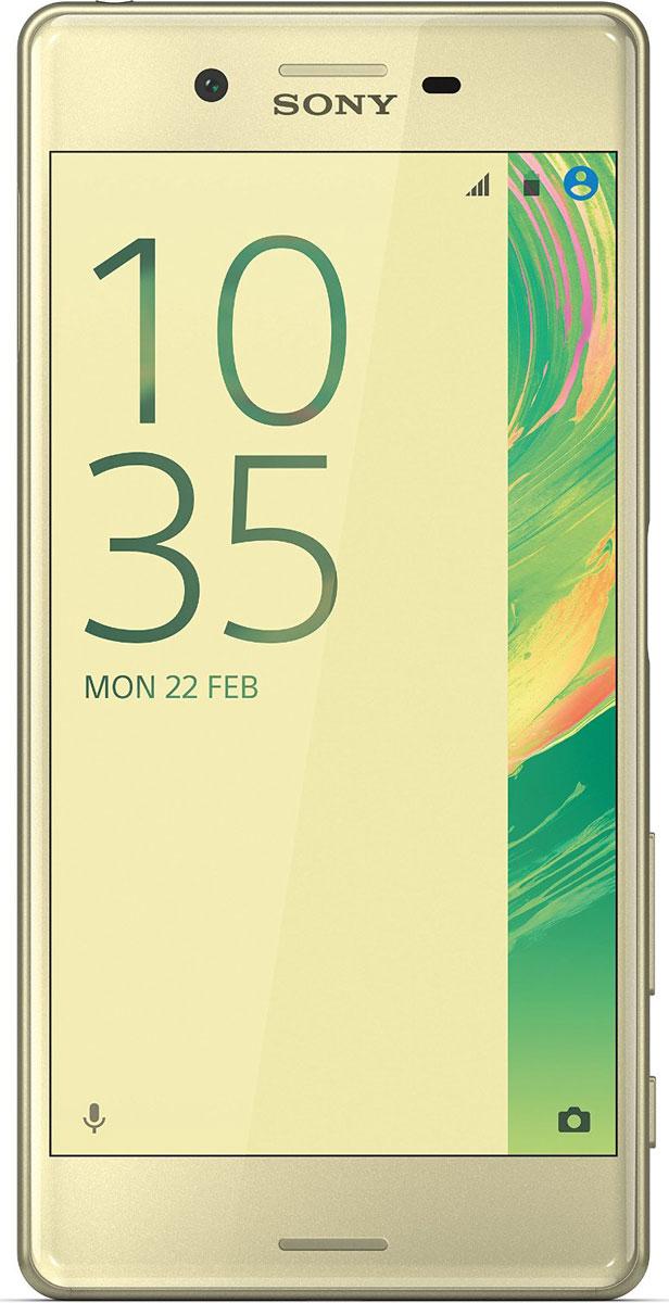 Sony Xperia X dual, Lime Gold7311271557555Самые яркие и запоминающиеся моменты всегда труднее всего заснять. Революционная камера от Sony стала лучше, чем когда-либо, чтобы вы всегда успевали делать четкие и качественные снимки. Она мгновенно реагирует на ваши действия и сама наводит фокус.Xperia X dual оснащен технологией интеллектуальной съемки, благодаря которой вы забудете о размытых снимках. В ней используется новая функция предиктивного гибридного автофокуса от Sony, автоматически отслеживающая движение выбранного объекта съемки. Благодаря этому он всегда остается в фокусе, а фотографии выходят четкими, даже если вы снимаете непоседливого ребенка или автомобиль, несущийся на полной скорости.Самая быстрая камера от Sony, которая сумеет запечатлеть любые неожиданные и быстротечные мгновения. Она переходит из режима ожидания в режим съемки за 0,6 секунды, молниеносно наводится на объект благодаря гибридному автофокусу и быстро обрабатывает изображения.Сколько раз слишком тусклый свет портил вам удачные селфи? Благодаря Xperia X такого больше не повторится. Его мощная фронтальная камера на 13 МП с фирменными светочувствительными датчиками снимает четкие селфи и днем, и ночью.Xperia X dual с его бесшовной металлической задней панелью несомненно впечатляет дизайном, но это далеко не всё. Благодаря идеальному размеру этого 5-дюймового смартфона и закругленным краям дисплея он поразительно комфортно лежит в руке. Вам не захочется с ним расставаться!Xperia X dual создан, чтобы идеально подходить вам по вкусу и образу жизни. Благодаря тщательно продуманному дизайну он комфортно лежит в руке, а его удобный интерфейс понятен с первого взгляда. Этот простой и элегантный смартфон тонко подчеркнет ваш стиль. Выбирайте любой из четырех цветов: белый, графитовый черный, золотой лайм или розовое золото, - и пусть ваш смартфон расскажет о вашей индивидуальности.Xperia X dual оснащен интеллектуальной технологией управления расходом заряда от Sony, благодаря которой аккумулятор не