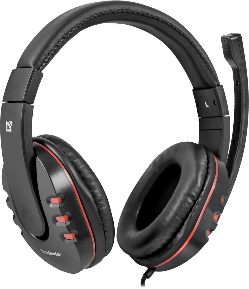 Defender Warhead G-160, Black игровая гарнитура64113Игровая гарнитура Defender Warhead G-160 оснащена всем необходимым для захватывающего процесса игры. На кабеле гарнитуры удобно расположен регулятор громкости. Благодаря надежной звукоизоляции и комфортным амбушюрам вы сможете играть или слушать музыку с комфортом - ничто не будет вам мешать!Частотный диапазон микрофона: 20 Гц - 16 кГцСопротивление микрофона: 2,2 кОмЧувствительность микрофона: 54 дБ