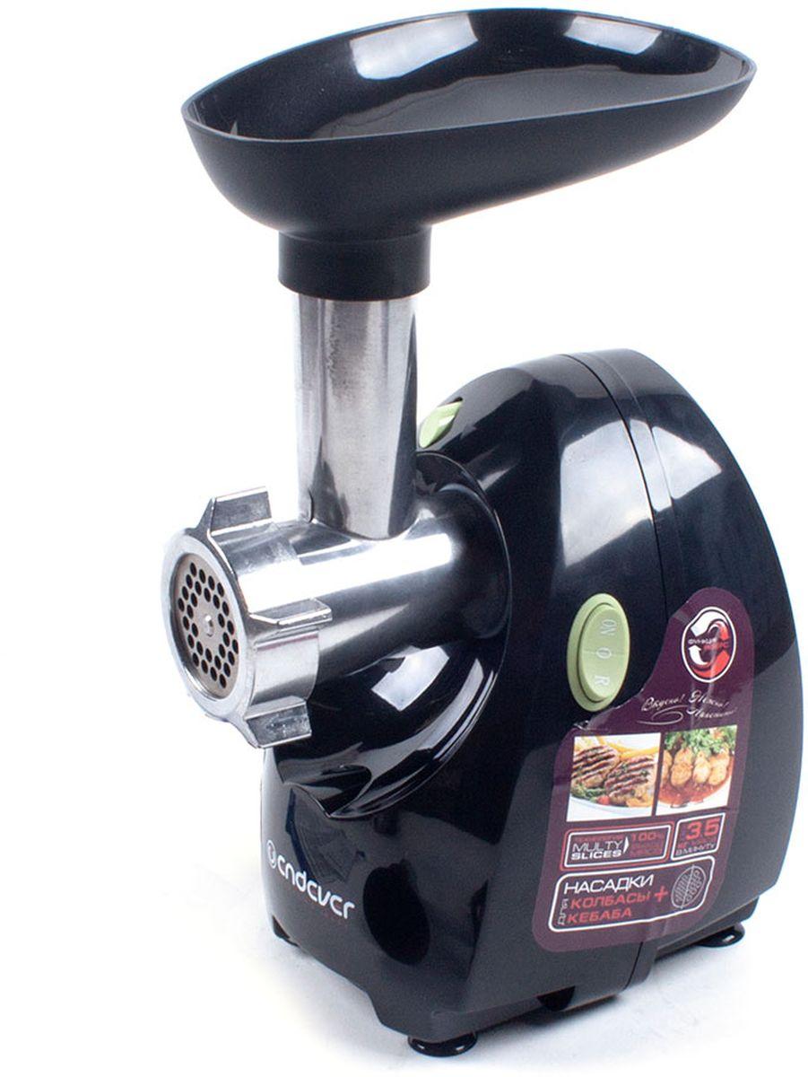 Endever Sigma-40 мясорубкаSigma 40Мясорубка электрическая Endever 40-Sigma Макс. мощность 2 000 Вт, производительность до 3, 5 кг