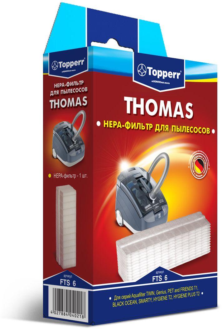 Topperr FTS 6 HEPA-фильтр для пылесосовThomas1103HEPA-фильтр Topperr FTS 6 для пылесосов Thomas. Обладает высочайшей степенью фильтрации, задерживает 99,5% пыли. Благодаря специальным свойствам фильтрующего материала, фильтр улавливает мельчайшие частицы, позволяя очищать воздух от пыльцы, микроорганизмов, бактерий и пылевых клещей.