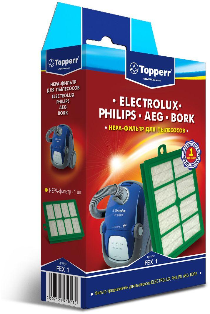 Topperr FEX 1 HEPA-фильтр для пылесосовElectrolux, Philips, AEG, Bork1104HEPA-фильтр Topperr FEX 1 для пылесосов ELECTROLUX, PHILIPS, AEG, BORK. Обладает высочайшей степенью фильтрации, задерживает 99,5% пыли. Благодаря специальным свойствам фильтрующего материала, фильтр улавливает мельчайшие частицы, позволяя очищать воздух от пыльцы, микроорганизмов, бактерий и пылевых клещей.Совместимые модели:ELECTROLUX: UltraSilencer Usdeluxe, Usallfloor, Usorigindb, Usenergy, Special Edition Z 33..; Maximus ZXM 70..; UltraPerformer ZUP 38..; CycloneXL ZCX 64..; Ultra Active ZUA 38.., ZUAG 38..; Classic Silence ZCS 21..; JetMaxx ZJM 68..; Essensio ZEO 54..; Super Cyclone ZSC 69..; UltraOne Z 88.., Z 90; Accelerator ZAC 68..; Clario Z 19.., Z 20.., Z 75..; Excellio Z 5...; Oxygen Z 73.., Z 5…; Smartvac Z 5...; UltraSilencer ZUSG 39..; ZUS 39.., ZUS 33.., Z 33..; ErgoSpace ZE 22.., ZE 3.., Twintech XXLTT..; VivaControl ZV 10..; VivaQuickStop ZVQ 21..; Oxi3 System ZO 63..; Bolido Z 15.., Z 45 ; Airmax ZAM 61.., ZAM 62..; PHILIPS: PowerPro Ultimate FC 9911-9929; ErgoFit FC 9250-9269; Performer Expert FC 8720-8729; Performer Pro FC 9180-9199; Marathon FC 9239-9200; SilentStar FC 9302-9306, FC9310-9319; Studio FC 9082-9086; PowerPro Animal FC 8760-8769; PowerPro Expert Animal+ FC 9712-9729; Expression FC 8600-8649, HR 8300-8349; Impact FC 8380-8388, HR 8350-8367; City Line FC 8433-8438, HR 8368-8378; Gladiator FC 8440-8445; Performer FC 9150-9152, FC 9160 -9179; Jewel FC 9050-9079; Mobilo HR 85..; Universe FC 9002-9050; Specialist FC 9101-9130; AEG: System Pro P1-P999; Viva control AVQ 21..; Viva QuickStop AVC 10...; BORK: VC SHB 9016, 9118, 9818, 9919; THOMAS: Fontana Electronic
