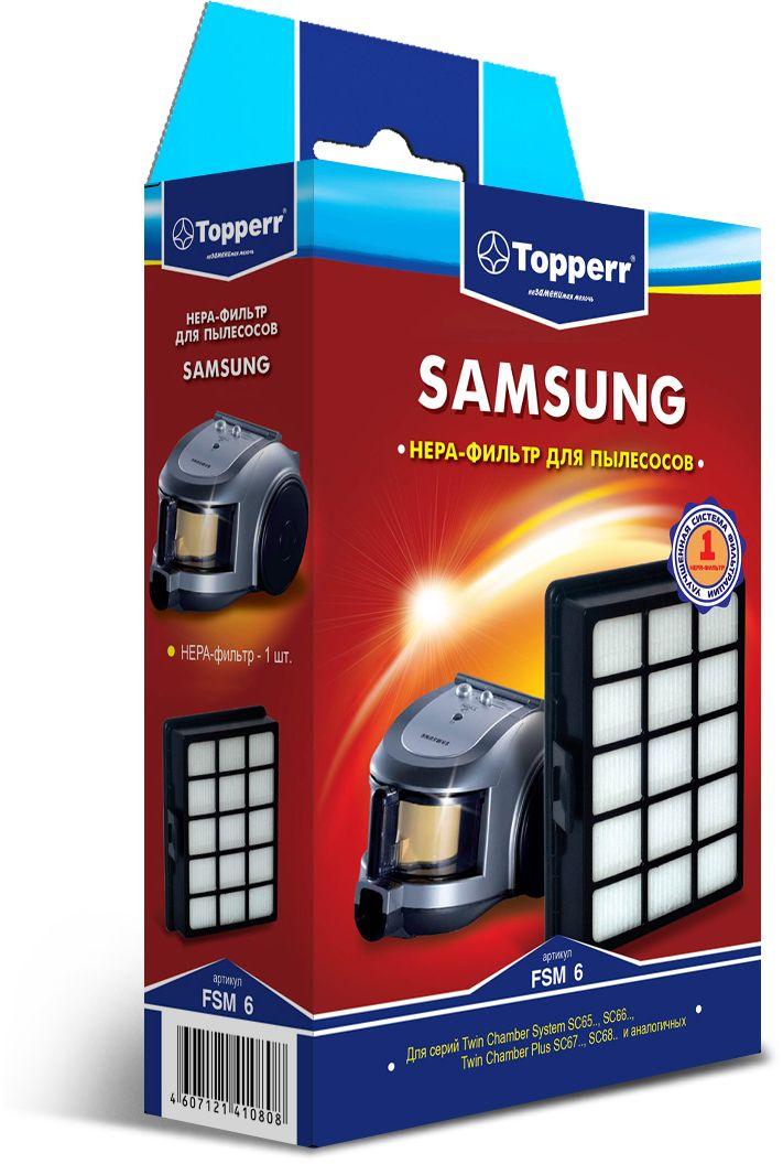 все цены на  Topperr FSM 6 HEPA-фильтр для пылесосовSamsung  онлайн