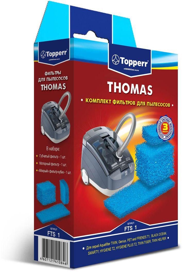 Topperr FTS 1 комплект фильтров для пылесосовThomas1107Набор Topperr FTS 1 для моющих пылесосов Thomas имеет 3 вида фильтра разного размер и предназначения, они выполнены из инновационного сверхплотного поролонового материала.- моторный фильтр Защищает двигатель пылесоса от попадания тяжелых частиц пыли.- «мокрый» фильтр кубик Предотвращает попадание влаги в моторный отсек.- губчатый фильтр Улавливает частицы пыли в системе очистки Aquafilter.