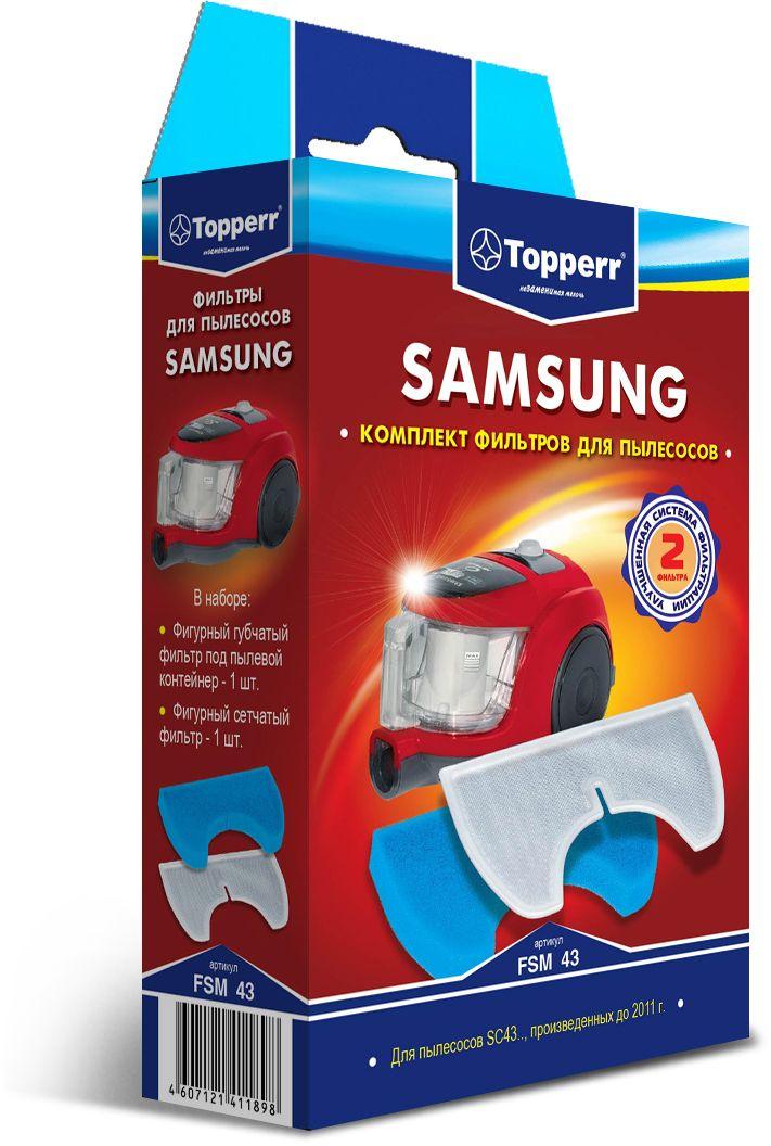 Topperr FSM 43 комплект фильтров для пылесосовSamsung1114Набор фильтров Topperr FSM 43 для пылесосов Samsung. В наборе 2 предмета:- губчатый фильтр Моющий фильтр длительного использования защищает двигатель пылесоса от попадания тяжелых частиц пыли.- сетчатый фильтр Моющий фильтр длительного использования защищает двигатель пылесоса от попадания мельчайших частиц.
