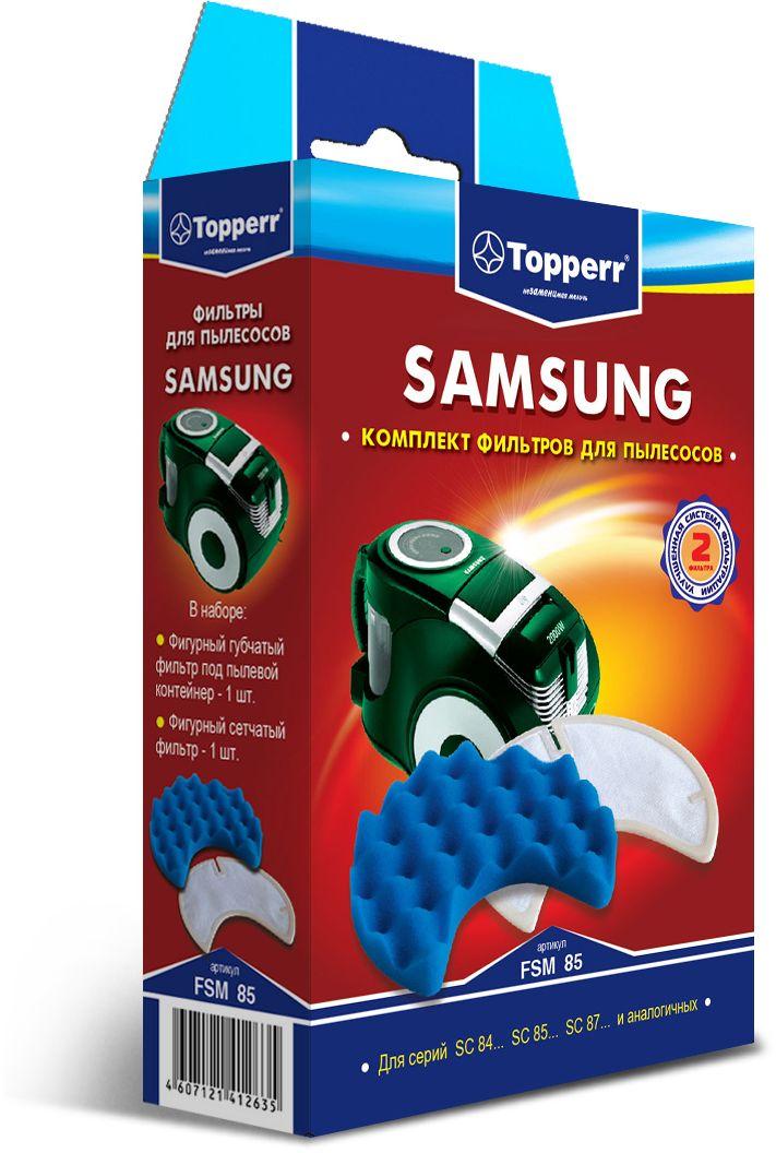Topperr FSM 85 комплект фильтров для пылесосовSamsung фильтр для пылесоса topperr fsm 43