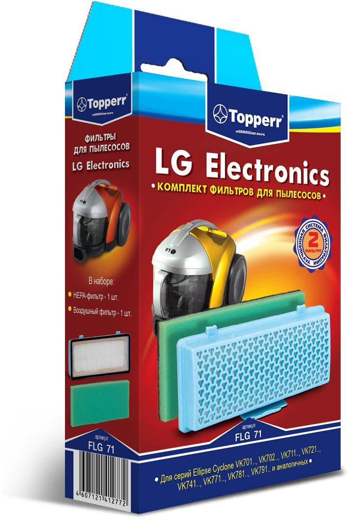 Topperr FLG 71 комплект фильтров для пылесосовLG Electronics1119Набор фильтров Topperr FLG 71 для пылесосов LG ELECTRONICS, обладают высочайшей степенью фильтрации, задерживают 99,5% пыли. Благодаря специальным свойствам фильтрующего материала, фильтры улавливают мельчайшие частицы, позволяя очищать воздух от пыльцы, микроорганизмов, бактерий и пылевых клещей.В наборе 2 предмета:- губчатый фильтр Моющийся фильтр длительного использования защищает двигатель пылесоса от попадания тяжелых частиц пыли.- HEPA-фильтр Обладает высочайшей степенью фильтрации, задерживает 99,5% пыли. Благодаря специальным свойствам фильтрующего материала, фильтр улавливает мельчайшие частицы, позволяя очищать воздух от пыльцы, микроорганизмов, бактерий и пылевых клещей.