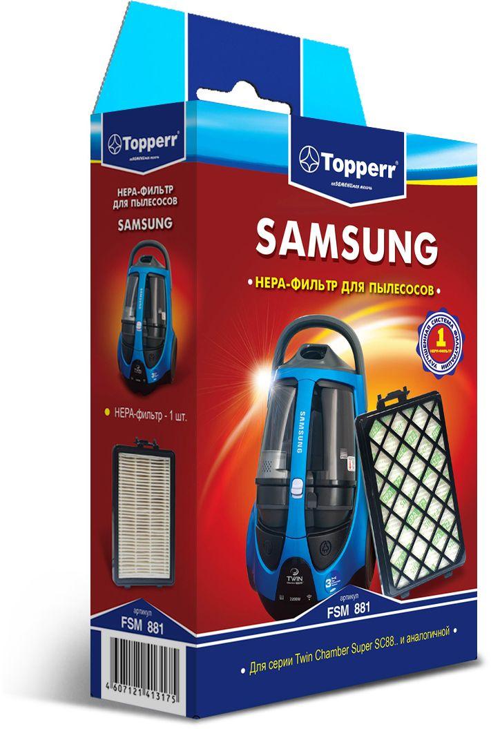 Topperr FSM 881 HEPA-фильтр для пылесосовSamsung1125HEPA-фильтр FSM 881 для пылесосов SAMSUNG. Обладает высочайшей степенью фильтрации, задерживает 99,5% пыли. Благодаря специальным свойствам фильтрующего материала, фильтр улавливает мельчайшие частицы, позволяя очищать воздух от пыльцы, микроорганизмов, бактерий и пылевых клещей.