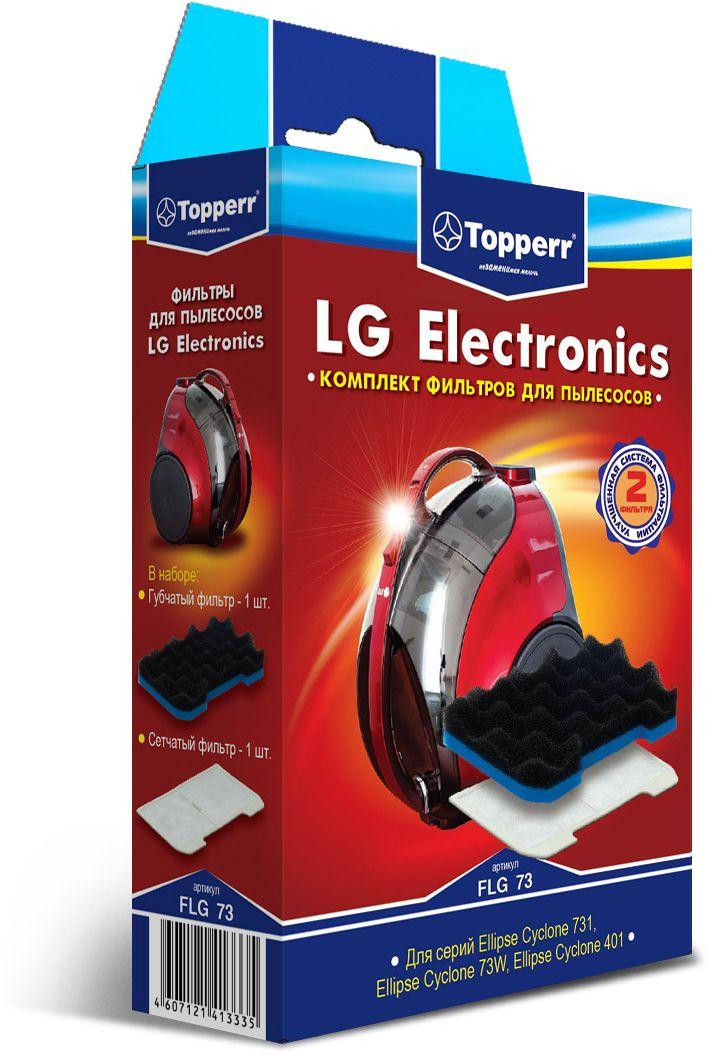 Topperr FLG 73 комплект фильтров для пылесосовLG Electronics1130Набор фильтров Topperr FLG 73 предназначен для пылесосов LG ELECTRONICS.В наборе 2 предмета:- Губчатый фильтр под пылевой контейнерМоющийся фильтр длительного использования защищает двигатель пылесоса от попадания тяжелых частиц пыли.- Сетчатый фильтрМоющийся фильтр длительного использования защищает двигатель пылесоса от попадания мельчайших частиц пыли.