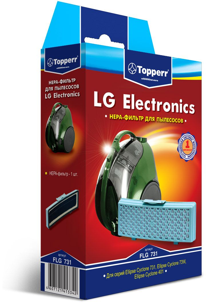 Topperr FLG 731 HEPA-фильтр для пылесосовLG Electronics1131Фильтр Topperr FLG 731 HEPA обладает высочайшей степенью фильтрации, задерживает 99,5 % пыли. Благодаря специальной концентрации и свойствам фильтрующего материала, фильтр улавливает мельчайшие частицы, позволяя очищать воздух от пыльцы, микроорганизмов, бактерий и пылевых клещей.