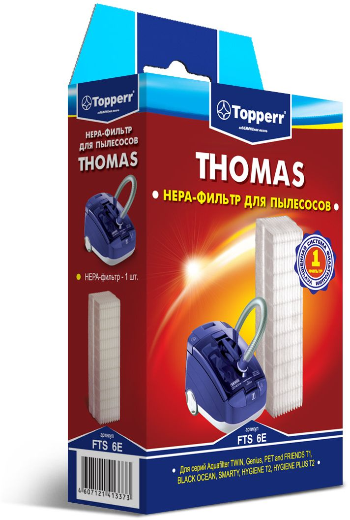 Topperr FTS 6E HEPA-фильтр для пылесосовThomas1133HEPA-фильтр Topperr FTS 6E для пылесосов THOMAS. Обладает высочайшей степенью фильтрации, задерживает 99,5% пыли. Благодаря специальным свойствам фильтрующего материала, фильтр улавливает мельчайшие частицы, позволяя очищать воздух от пыльцы, микроорганизмов, бактерий и пылевых клещей.