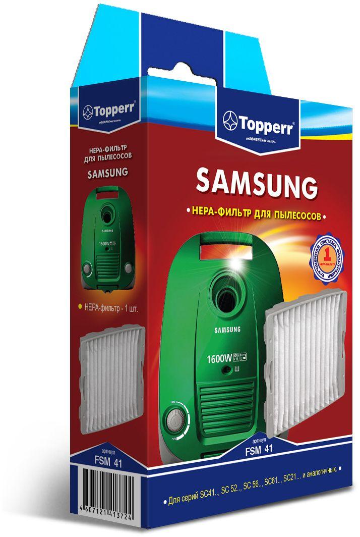 все цены на  Topperr FSM 41 HEPA-фильтр для пылесосовSamsung  онлайн
