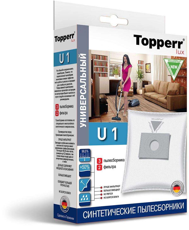 Topperr U 1 фильтр для пылесоса, 3 шт1423Немецкие синтетические пылесборники Topperr U 1 подходят для всех пылесосов, произведены из экологически чистого, многослойного нетканого фильтрующего материала MicrofiltPlus. Данный материал не боится повышенной влажности и обладает большой прочностью, главное качество — способность задерживать 99,5% пыли; сохраняет мощность всасывания пылесоса до полного заполнения пылесборника, также продлевает срок службы пылесоса.Регулярное использование синтетических мешков-пылесборников гарантирует не только очищение воздуха от пыли и аллергенных микроорганизмов, но и чистоту внутренних поверхностей пылесоса.