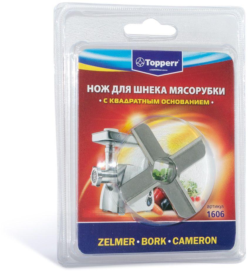 Topperr 1606 нож для мясорубок Zelmer/Bork/Cameron1606Нож из стали для шнека с квадратным основанием подходит для моделей мясорубок Zelmer, Bork, Cameron.Совместимые модели:Zelmer (Нож односторонний): 686.8a,886.8,886.84,986.83,986.85,986.86,986.87,986.88Moulinex: Hv10 Me850d81; Hv9 Me740h30, Me720h30; Hv8 Me665b3e, Me660832, Me645b3e, Me640832, Me630139, Me62513e, Me61013e Bork: Mg Rnp 1215 Wt,Mg Rnp 1316 WtCameron: Mg-1500Тип ножа 8-ка (6108208A)