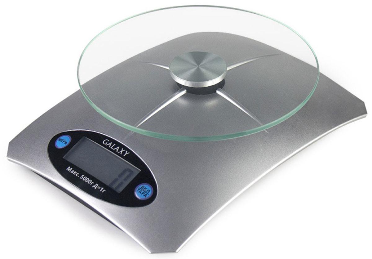 Galaxy GL 2802, Grey весы кухонные